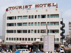 Tourist Hotel - Kampala City
